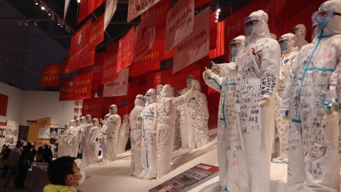 museum of anti corona virus